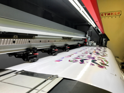 Новые материалы и способ печати